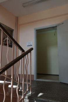 Аттестация на Болотной д.1 (3 этаж, каб. 308)