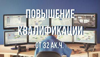 Обеспечение БДД Диспетчер